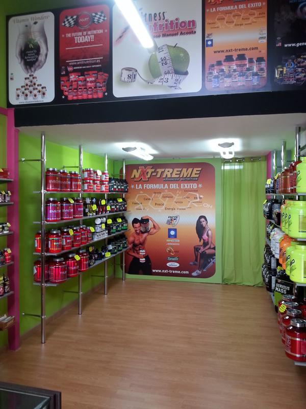 Fitness Nutrition Rinc 243 N De La Victoria Fitness Nutrition
